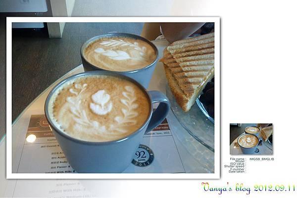 高雄咖啡林咖啡-兩杯原味