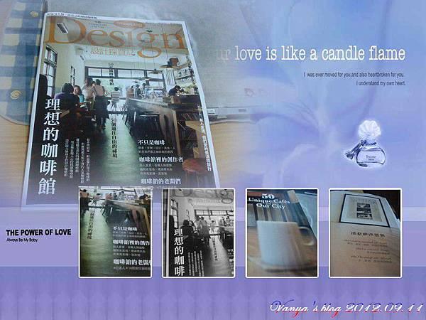Desigan shopping-NO.46 理想的咖啡館特刊