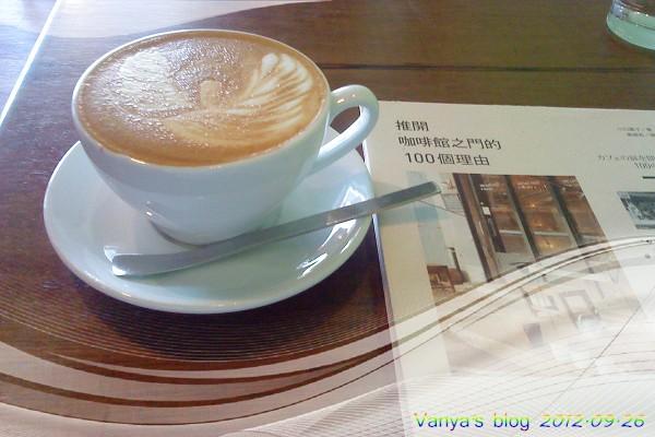 草圖咖啡-享受休閒~