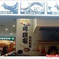 高雄漢神百貨-BF3可瑞安韓式料理