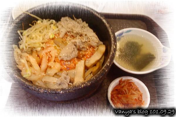 高雄漢神百貨-BF3可瑞安之石鍋拌飯