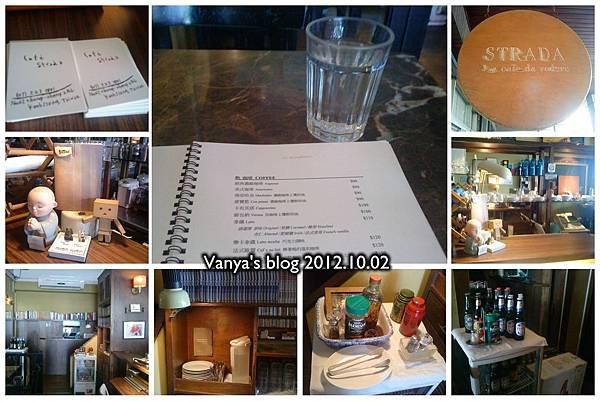 高雄步道咖啡-1F及座位等照片