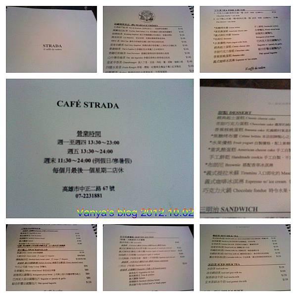 高雄步道咖啡-簡約的菜單