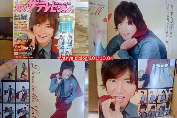 2012.09.24 新番雜誌