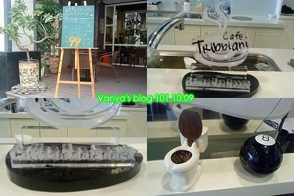 脆阿尼咖啡-特製的裝飾品,顧客專送