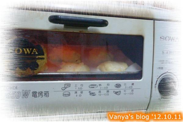 烤箱烘烤中~
