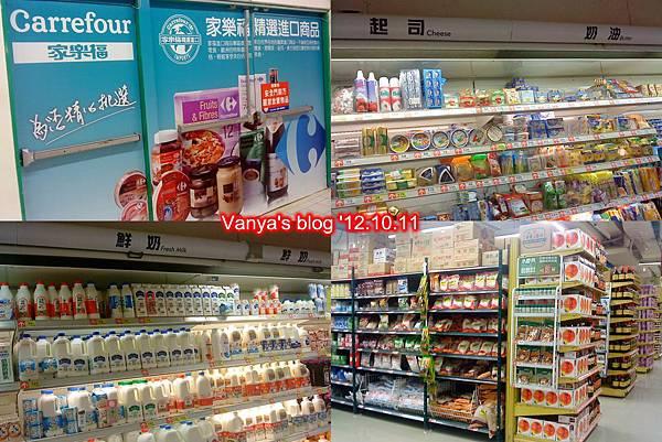 家樂福愛河店-購買無鹽奶油及全脂鮮奶