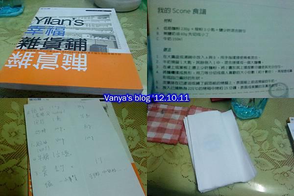 參考食譜用書及清潔紙巾