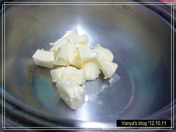 將無鹽奶油切丁