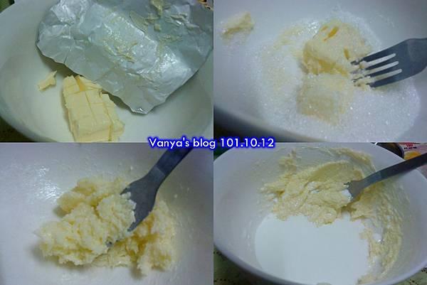 剩下的50g無鹽奶油,加入砂糖和牛奶