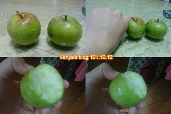 老媽買的小小蘋果...
