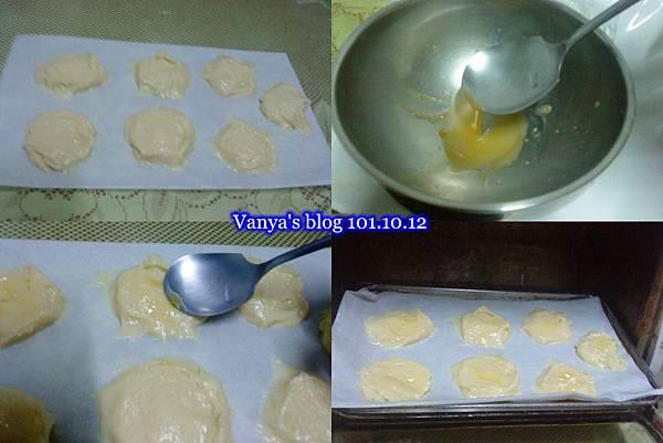 第一輪-蛋液塗抹