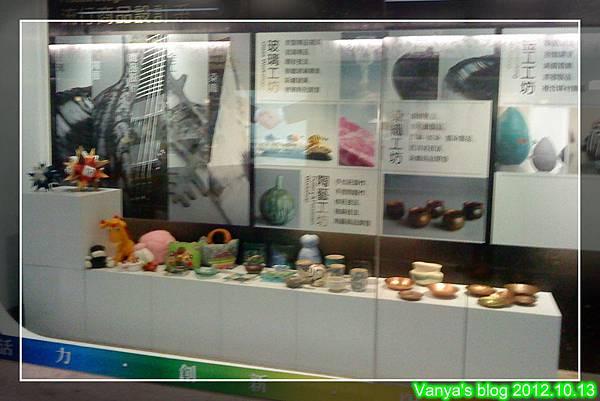 美麗島捷運站內的櫥窗展示