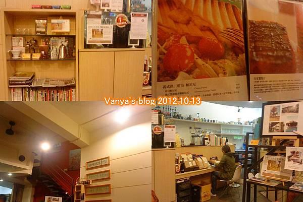咖啡林咖啡-1F書櫃、吧台及菜單等