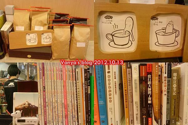 咖啡林咖啡-吧台前方的陳列!