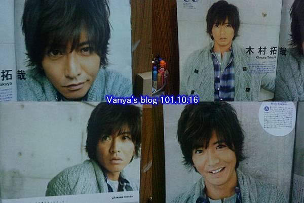 TV FANS 2012.11月號-好可愛~~