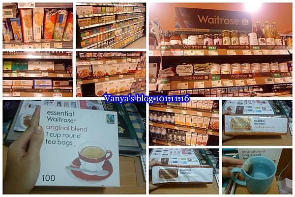 漢神百貨BF3松青超市-Waitrose 專櫃等