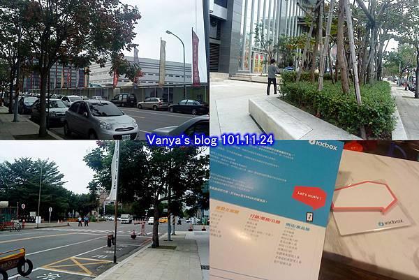 高雄軟體園區-步行道路及收到的便條紙等