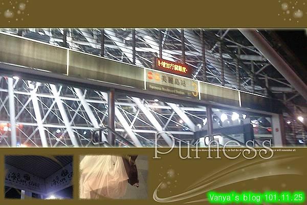 美麗島捷運站3號出口-逛完南華路的新興市場