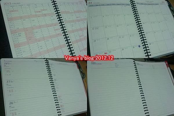 2013工作日誌-年計劃、月記事、週記事等