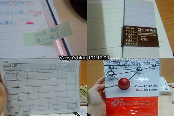 工作日誌、桌曆等記事用法