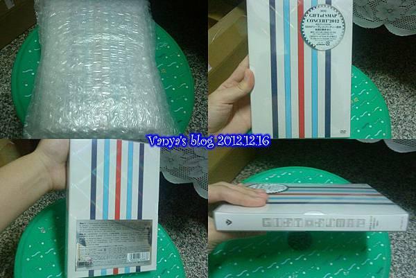 Gift of SMAP Concert'2012-DVD以兩層氣泡袋包裏
