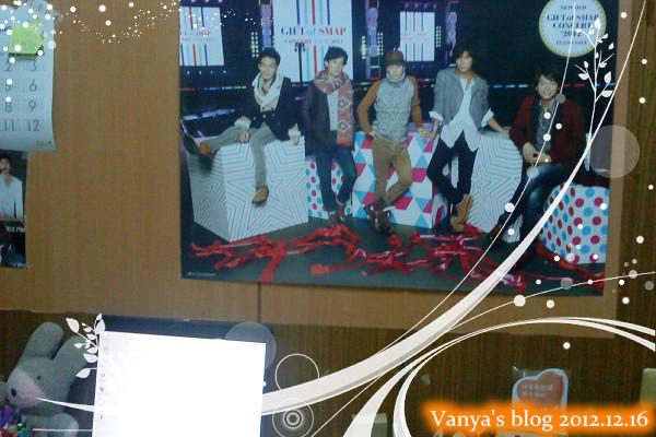 Gift of SMAP Concert'2012-立刻佈置張貼