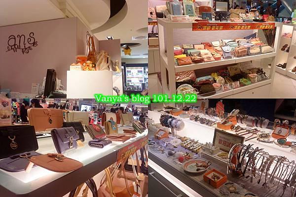 漢神百貨BF2之ans專櫃-包包及飾品等