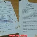 漢神百貨BF2之ans專櫃-保證書與皮包保養說明