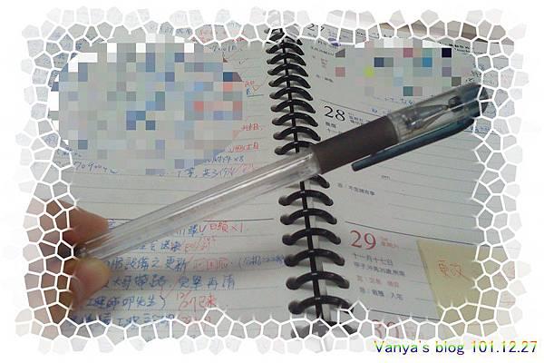 寫完一支黑色中性筆~~