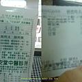 腸胃炎-三日份中藥包~~
