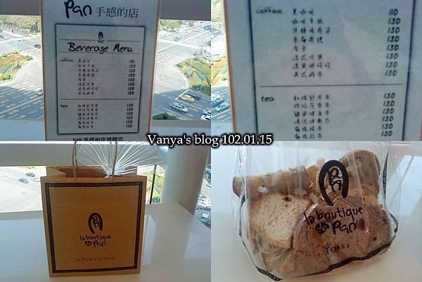 大立精品館7F-pan手感的店,法式薄脆餅!