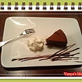 二訪睦工場-手工蛋糕,巧克力!!