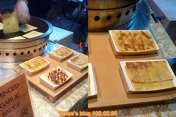 鹽埕新樂街-乳酪餅,巧克力口味