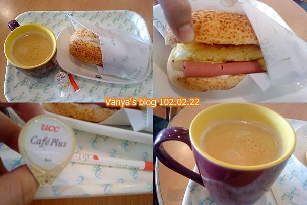 鹽埕羅多倫咖啡-起士火腿蛋堡、美式熱咖啡