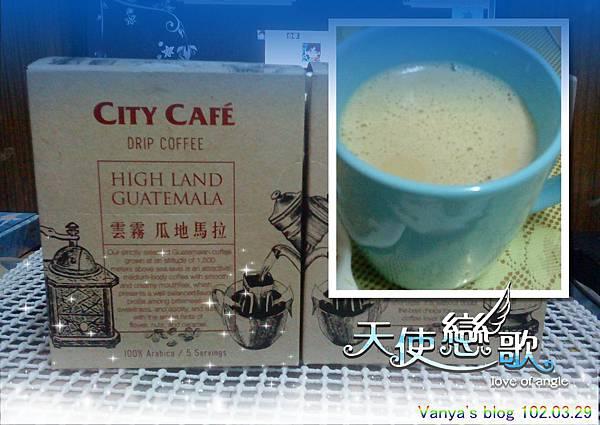 濾掛式咖啡與牛奶的結合~~