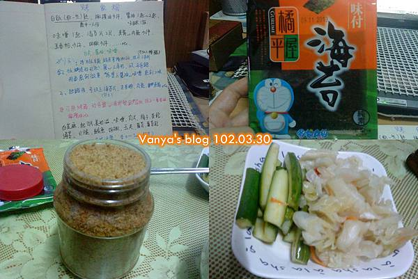 烤飯糰-海苔、魚鬆、涼拌菜