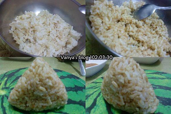 烤飯糰-使用糙米飯