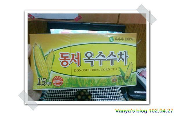 表妹阿慧韓國遊,帶回來的玉米茶~~