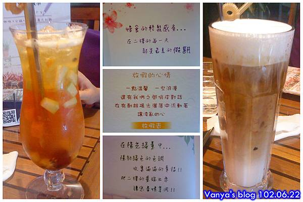 二樓故事-冰水果茶及卡布奇諾