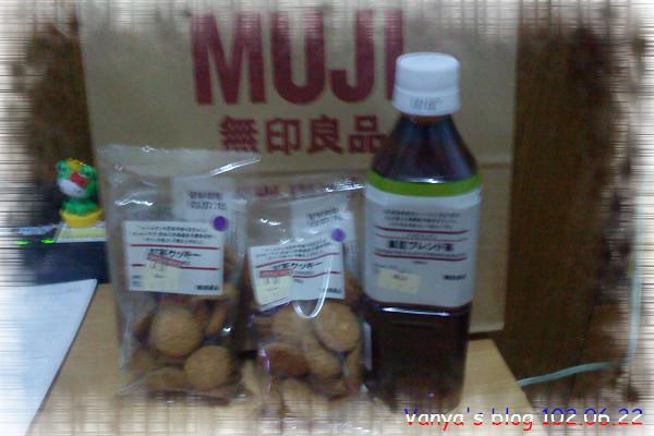 漢神百貨BF1無印良品-黑豆茶及伯爵紅茶餅乾