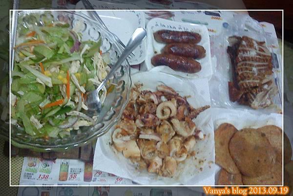 中秋節的家常菜