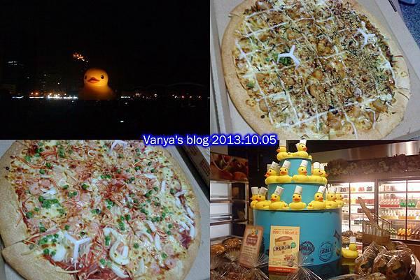 黃色小鴨及披薩