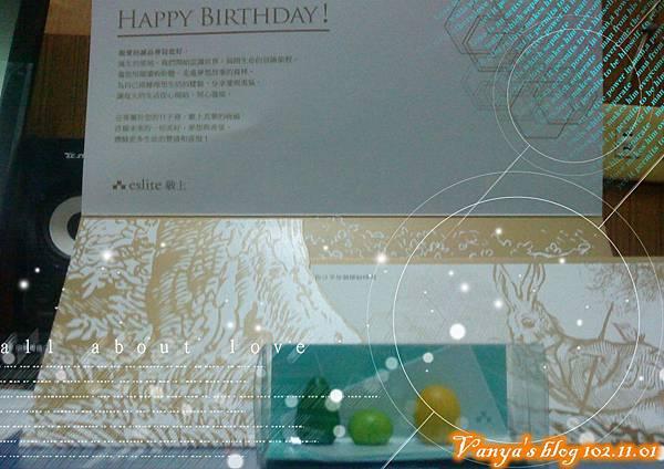 誠品書局-生日禮券及禮品