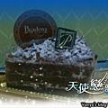 駁二帕莎蒂娜-黑森林,給自己的生日蛋糕