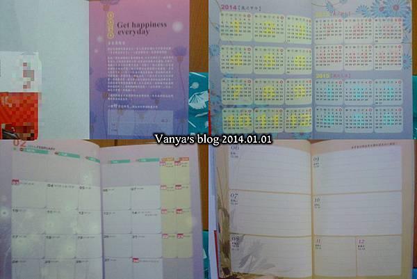 中國人壽-2014年曆,內頁