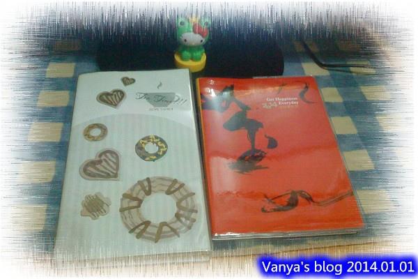 2013年及2014年手帳
