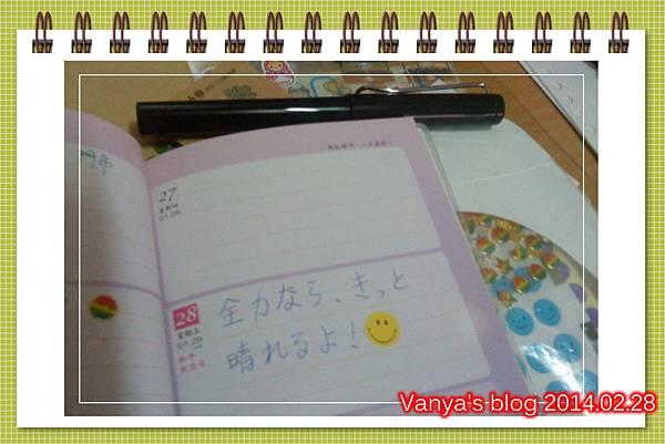 2014手帳與Lamy亮黑鋼筆,貼紙等