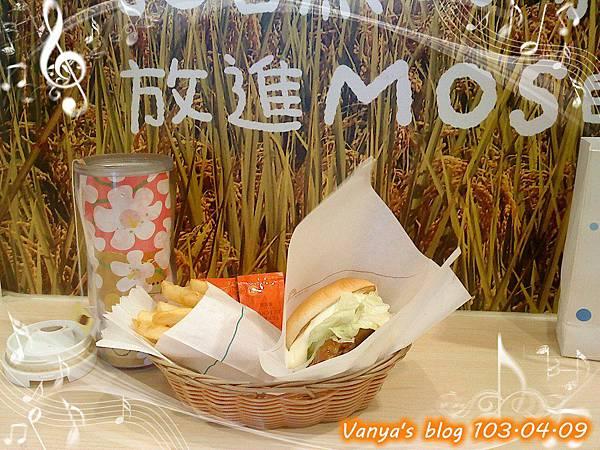 MOS之蜜汁雞腿堡套餐~~