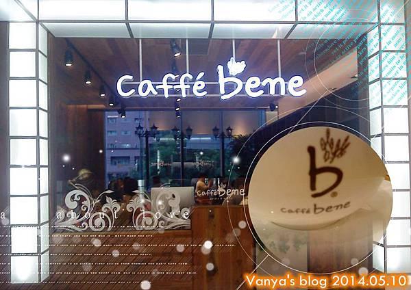 高雄大遠百caffe bene-外觀